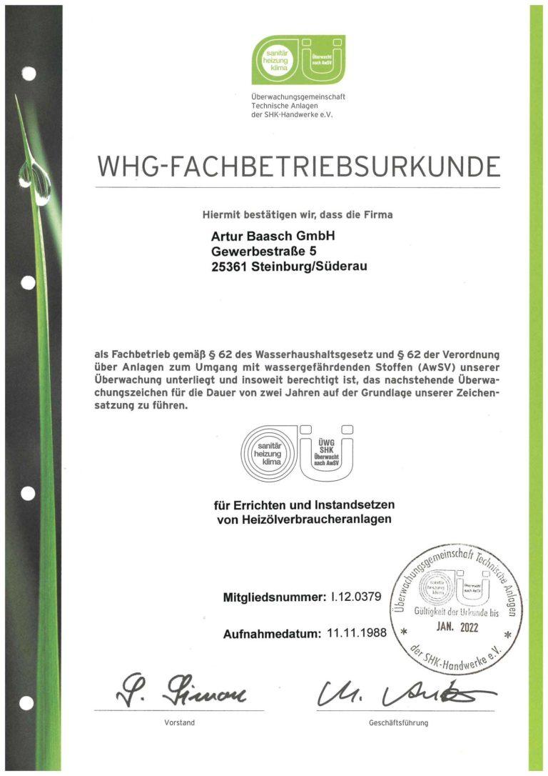 certificates_doc20201228091217038853_001