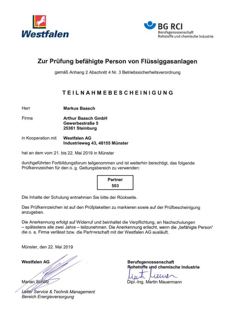 certificates_doc20201228091317038855_001
