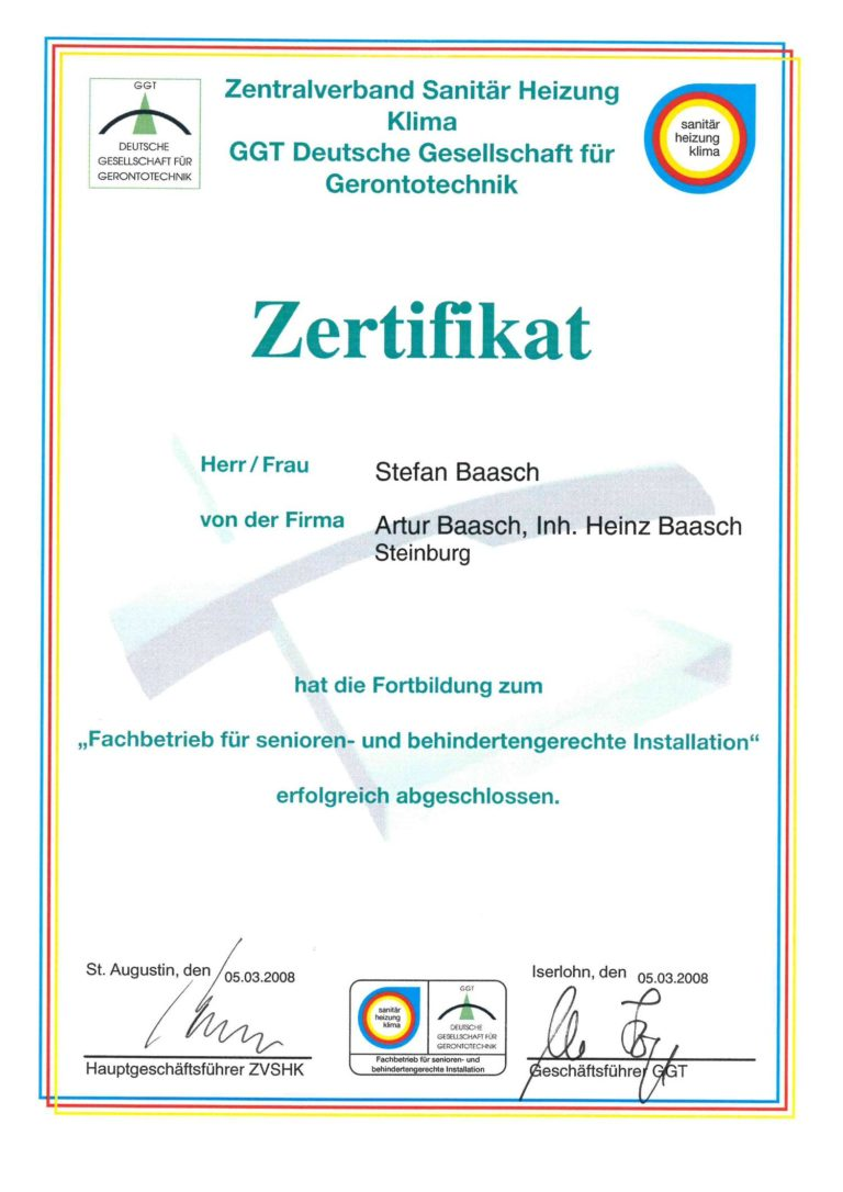 certificates_doc20201228095842038859_001